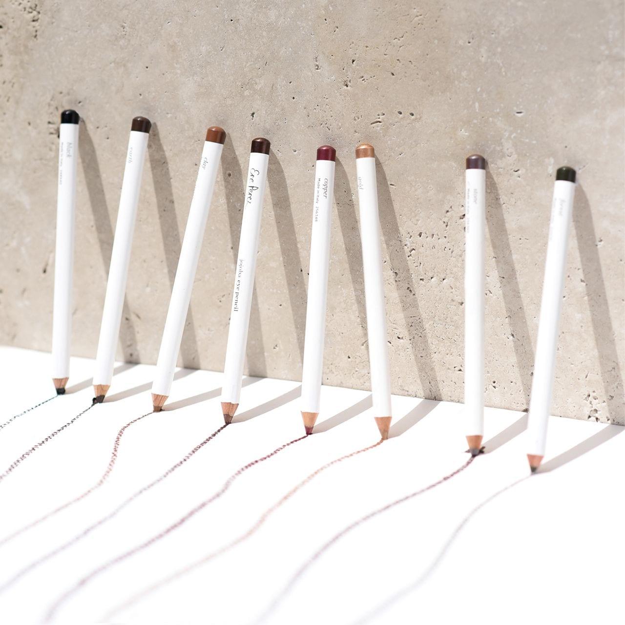 Ere Perez Organic Jojoba Eye Pencil